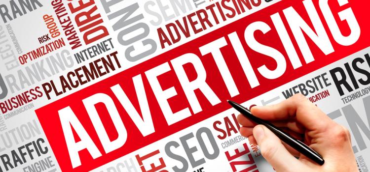 تبلیغات چیست؟